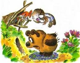 Винни-Пух у кроличьей норы