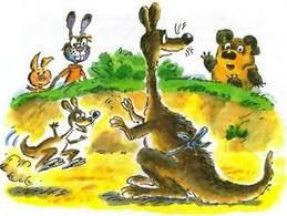 Кенга и крошка Ру встреча с Пухом Кроликом и пятачком