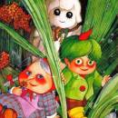 Маленькая Баба-Яга сказка Пройслера читать