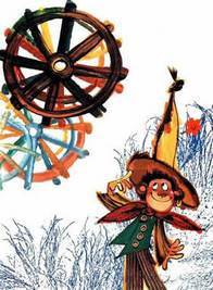 Волшебник Пумхут и нищие дети сказка Пройслер