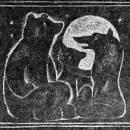Как медведь учил дележу