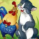 Кошка и петух