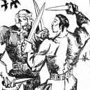 Незнайка казахская сказка