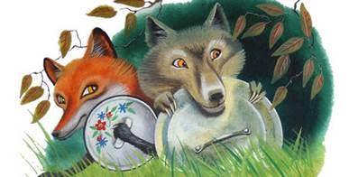 лиса и волк сказка картинки